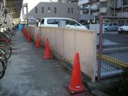 古いフェンスを撤去